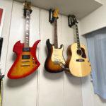 【賃貸でもOK】壁に穴を空けずに簡単にギターを吊るす方法(ドアフックを活用)