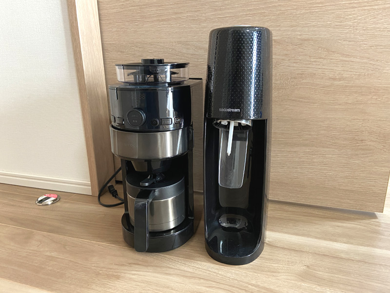【テレワークに最適】シロカの全自動コーヒーメーカーでゴミ無し生活